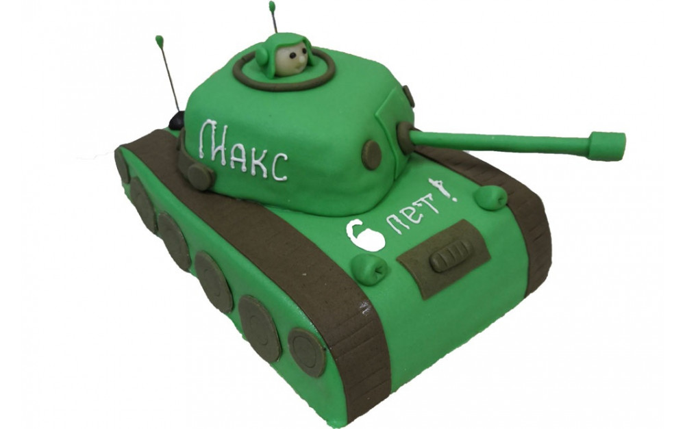 Максу торт танк