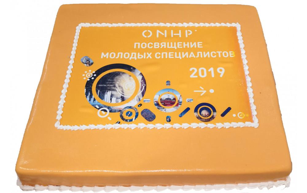 ONHP посвящение специалистов