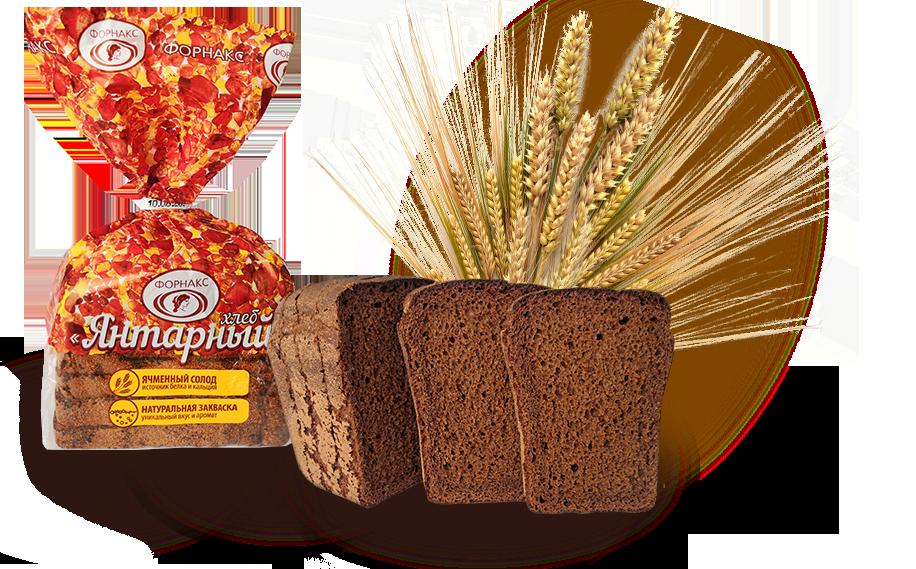 Хлеб «Янтарный»