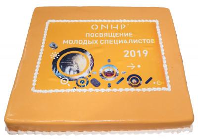 ONHP посвящение молодых специалистов